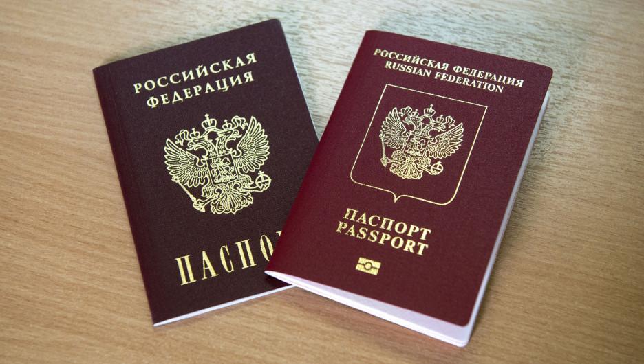 На оккупированном Донбассе выдали 442 тысячи паспортов РФ, — правозащитники