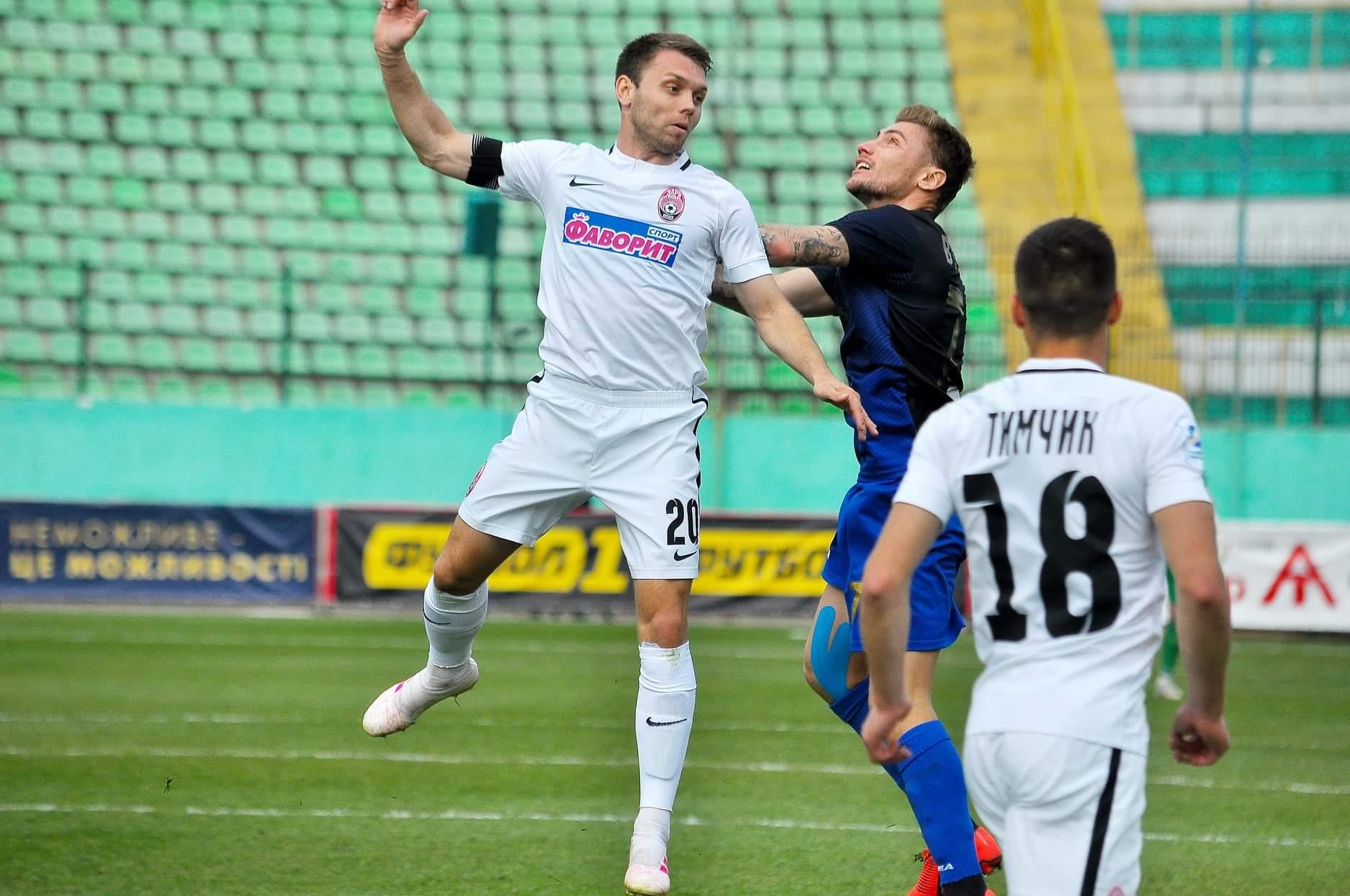 «Заря» переиграла «Львов» в матче за полуфинал Кубка Украины