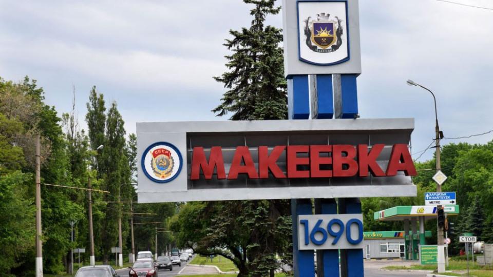 Пушилин сменил «мэров» Углегорска и Макеевки