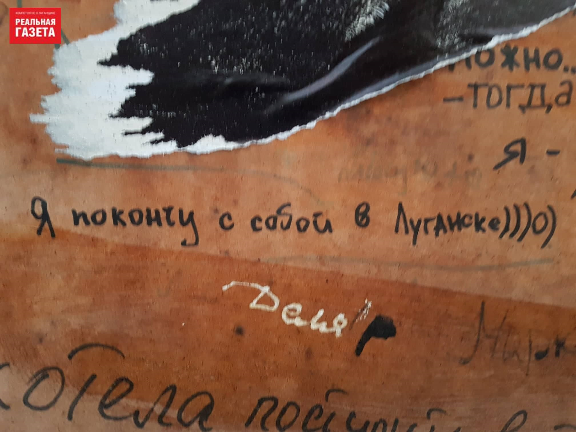 Луганск-2019: розы, улицы и надписи на стенах (ФОТОРЕПОРТАЖ)