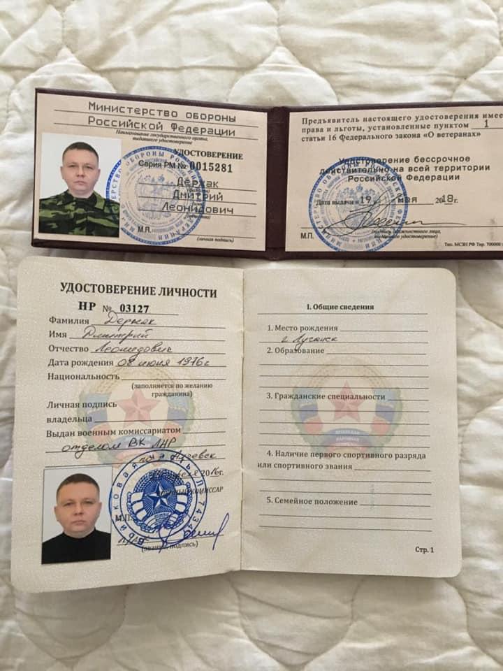 В Киеве задержали экс-боевика, сына владельца «Луга-Новы»