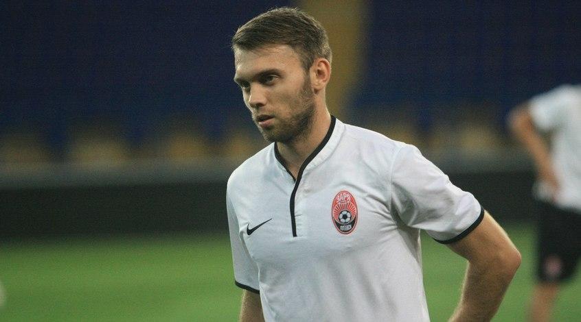 Защитник луганской «Зари» может перейти в бельгийский Генк