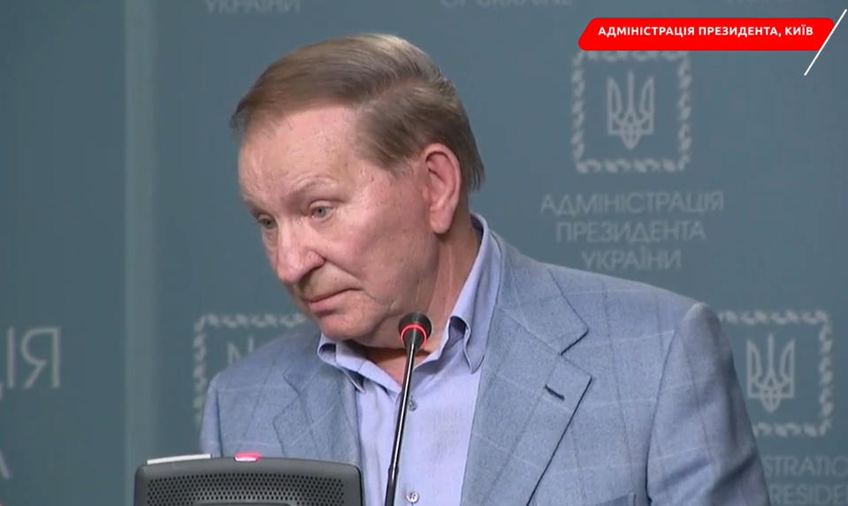 Кучма заявил, что нет никакой экономической блокады Донбасса