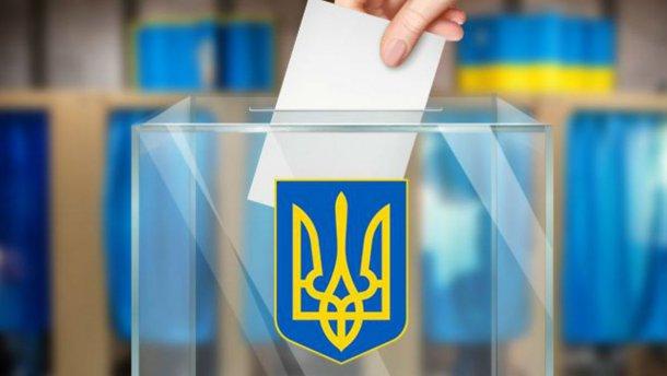 В Украине начались выборы в Верховную Раду