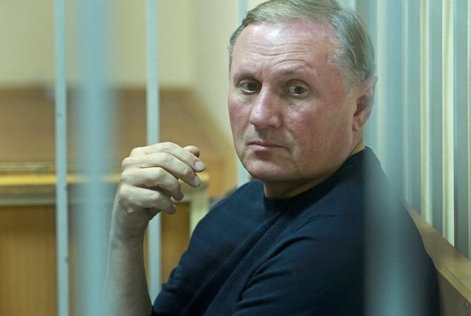 Суд в Киеве отправил Ефремова под круглосуточный домашний арест