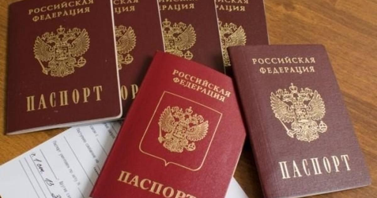 Прокуратура открыла дело из-за принудительной «паспортизации» неподконтрольного Донбасса