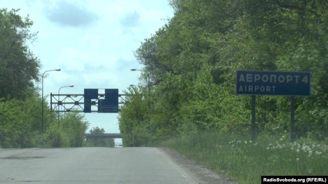 Село у Луганского аэропорта: пятый год оккупации