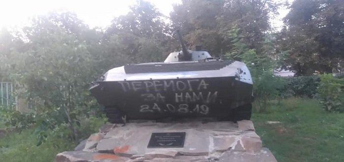 В Лутугино БМП разрисовали в цвета флага Украины