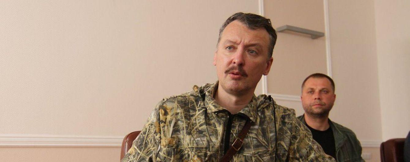 Грикин уверен, что Кремль не выдаст его трибуналу в Гааге