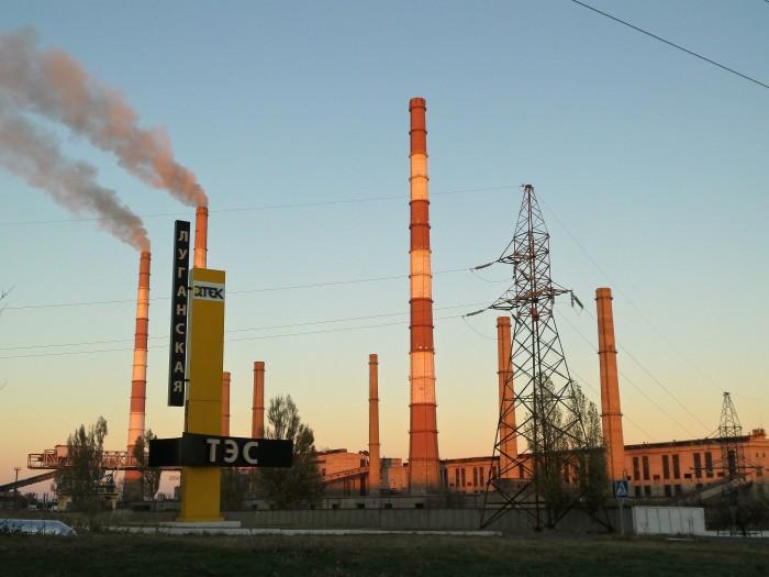 На Луганской ТЭС из-за экономии остался работать один энергоблок