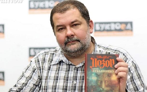 Российский писатель Сергей Лукьяненко собрался в Донецк