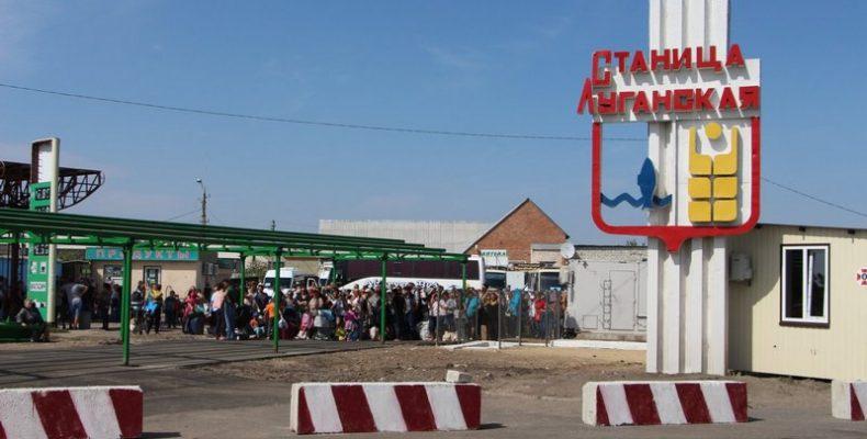 Пешеходная Станица Луганская остаётся самым загруженным пунктом пропуска
