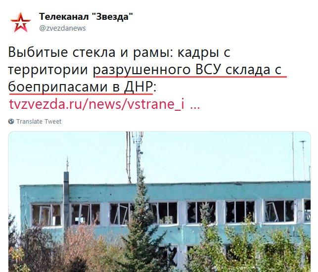 В «ДНР» утверждают: горят не боеприпасы, а склад алюминиевых профилей