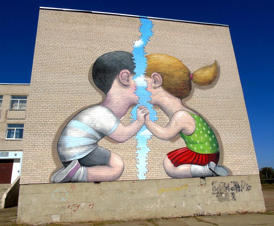 На стене попаснянский школы нарисовали мурал
