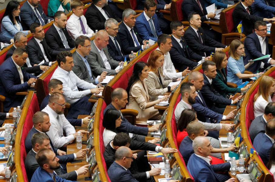 Верховная Рада рассматривает снятие депутатской неприкосновенности