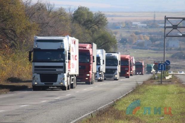 В Луганск доставили новый «гуманитарный конвой» из России