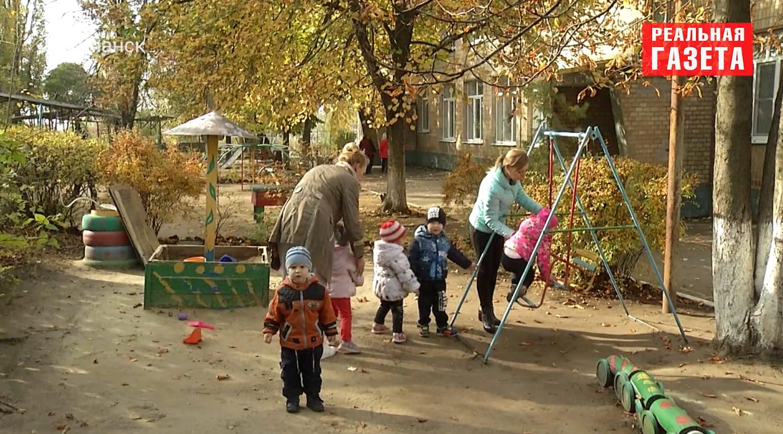 Водный кризис в Лисичанске