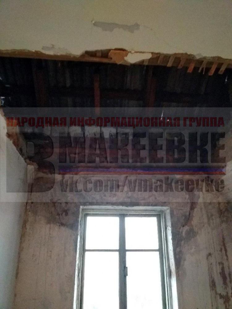 В Макеевке подземные толчки неизвестного происхождения разрушают дома