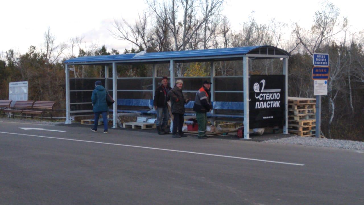 У пункта пропуска в Станице Луганской ставят автобусные остановки
