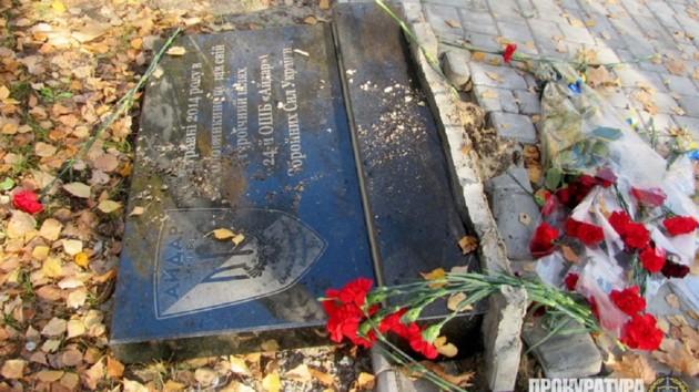 В Старобельском районе вандалы разрушили памятник погибшим «айдаровам»