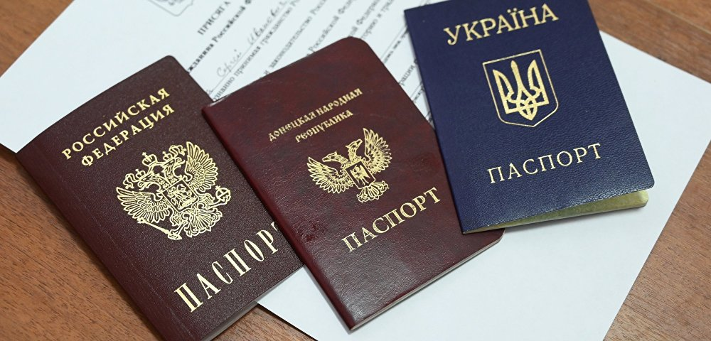 Российская паспортизация в ОРДЛО. Документы стали выдавать переселенцам