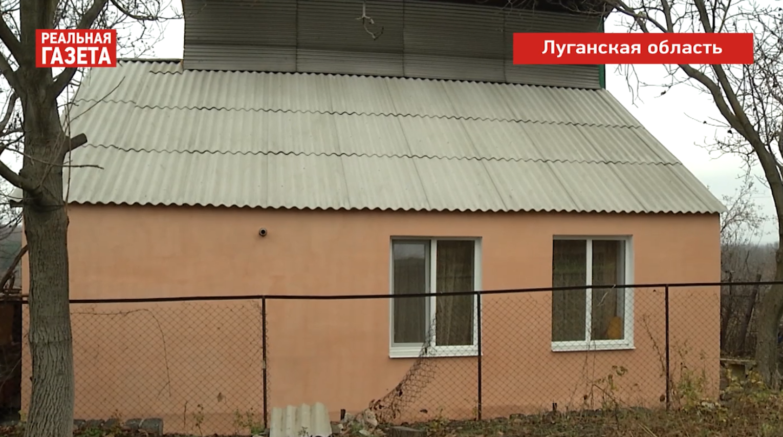 Кто и как помогает восстановить прифронтовой Донбасс
