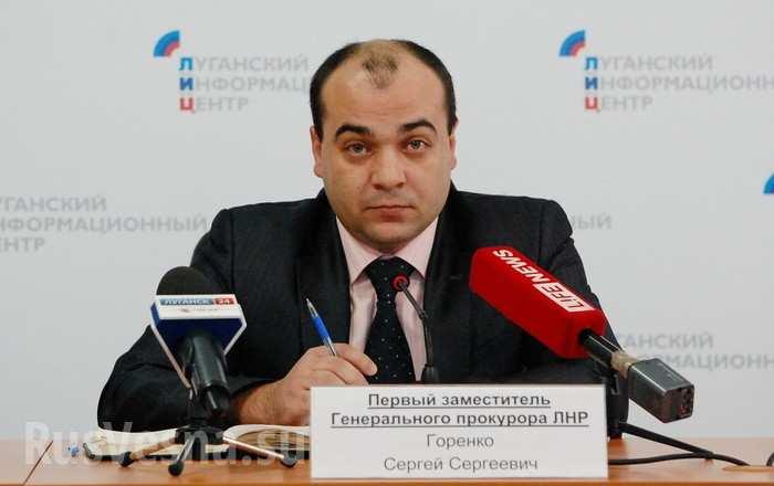 В «ЛНР» назначили нового старого «генпрокурора»