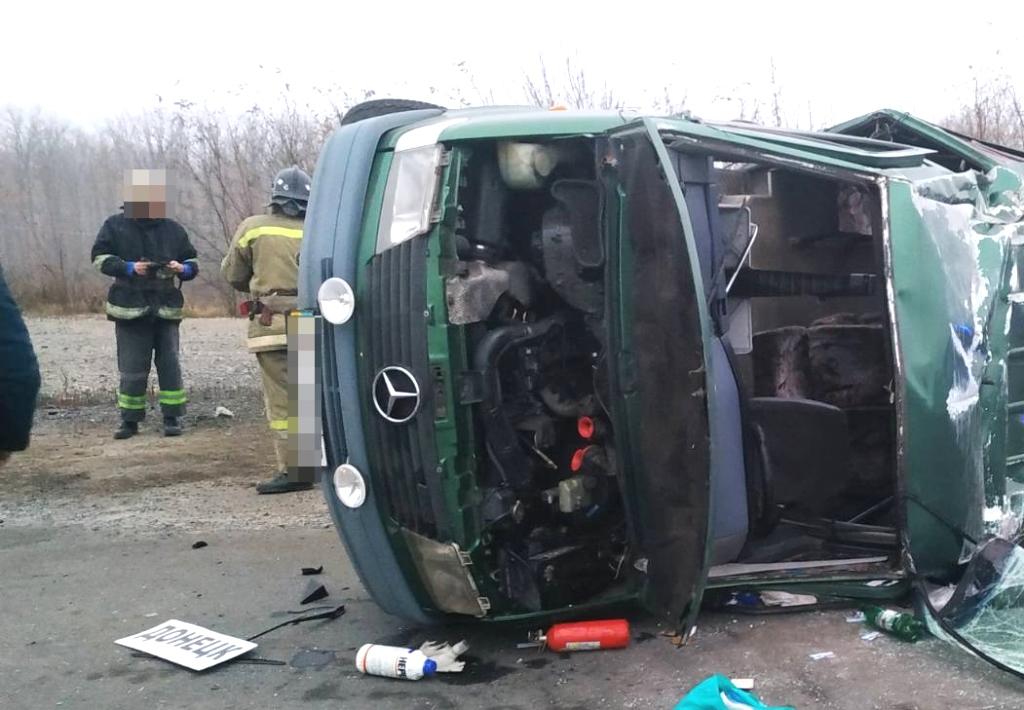 На пункте пропуска «Александовка» авария: 2 погибли, 11 травмировались