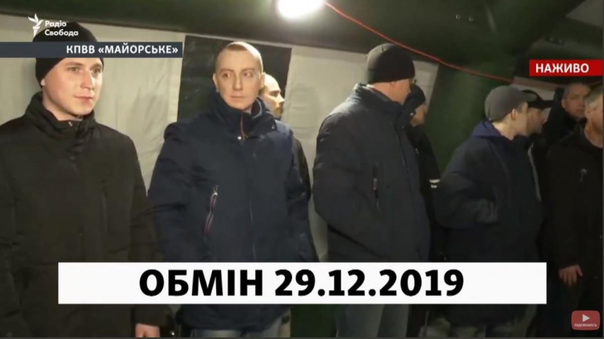 Среди переданных заложников – журналист Станислав Асеев