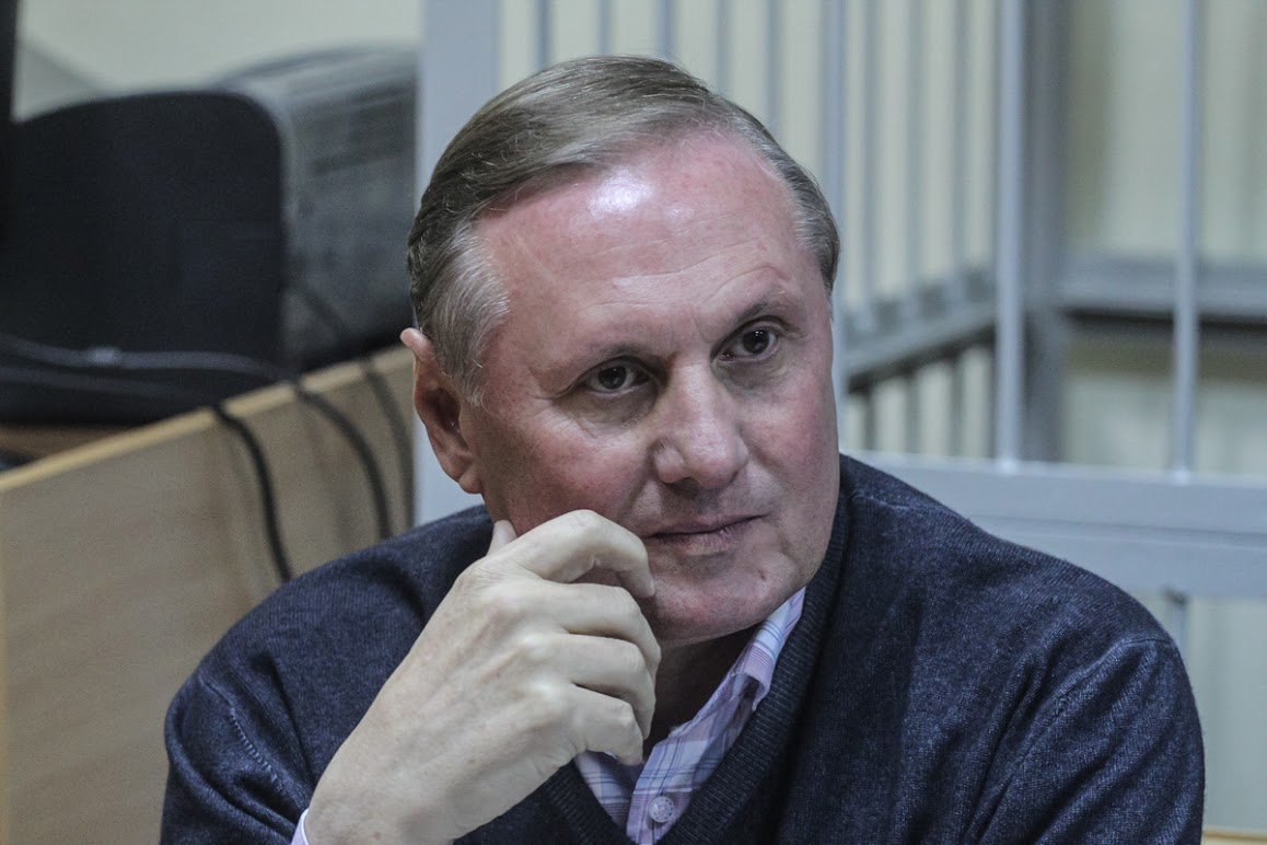 Суд закрыл дело против Ефремова