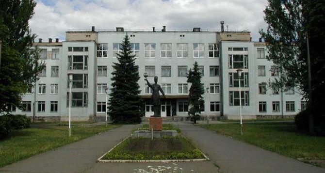 Медицинскому вузу из «ЛНР» выдали аккредитацию в России
