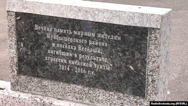 Памятник после войны: какой будет памяти после реинтеграции Донбасса