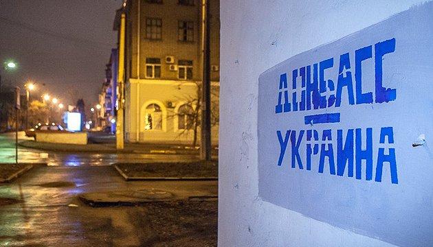У Зеленского утвердили 5 сценариев реинтеграции Донбасса