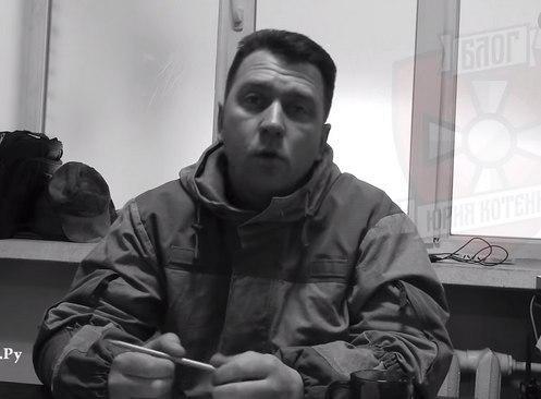 В Донецке застрелен замкомандира батальона «Пятнашка»