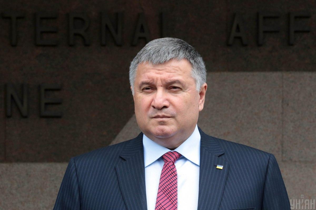 Аваков предлагает принять закон о коллаборантах: кого не привлекут к ответственности
