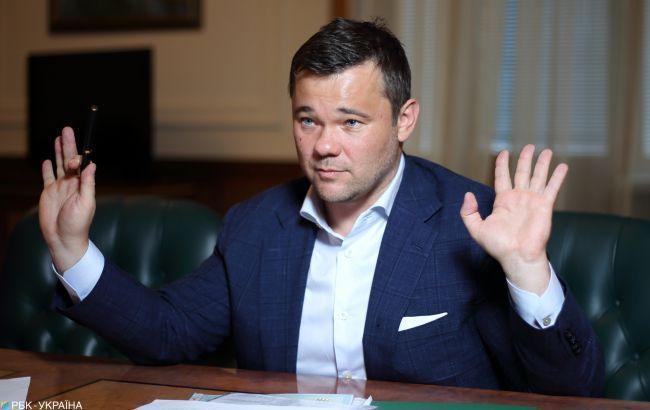 Зеленский уволил Богдана и поставил на его место Ермака