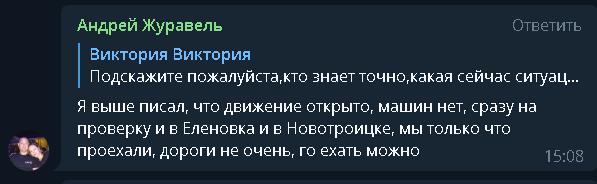 Пункт пропуска «Новотроицкое» приостанавливал работу из-за непогоды