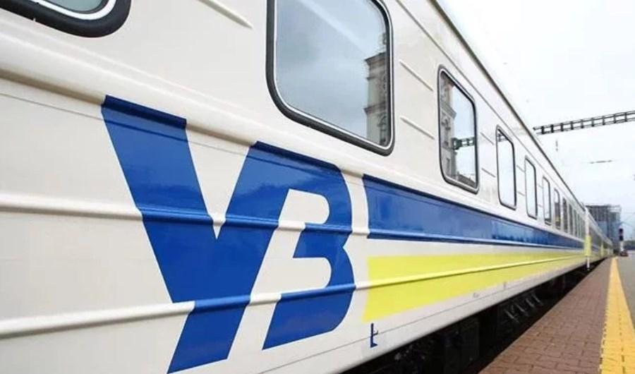 «Укрзализныця» восстановила движение поезда до Лисичанска