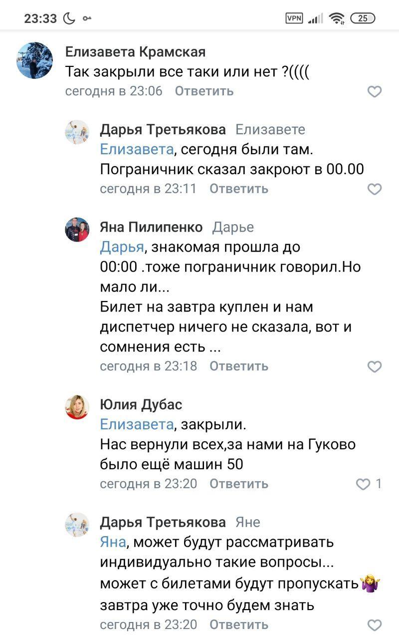 Россия закрыла въезд для иностранцев. В том числе с «паспортами ЛДНР»