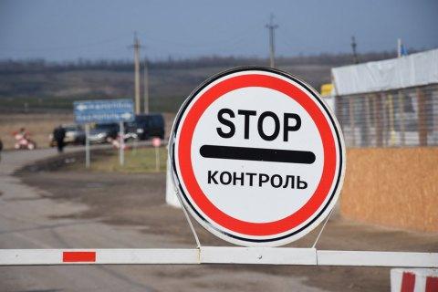 В «ЛНР» заявили, что будут выпускать через свой пункт пропуска в «исключительных случаях»