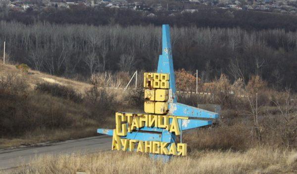 КПВВ «Станица Луганская» закрывается на две недели. Верификацию отсрочат