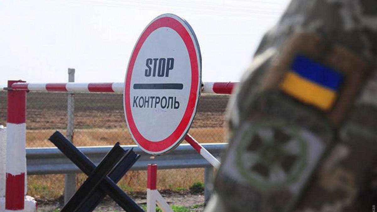Штаб ООС объяснил, для кого закрыли часть Луганской и Донецкой области