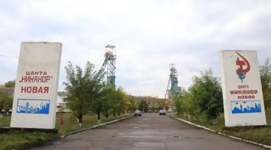 Горняки шахты «Никанор-Новая» просят Пасечника не закрывать их предприятие