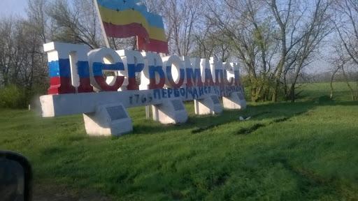 В «ЛНР» рассказали о 17 случаях коронавируса и закрыли еще один город