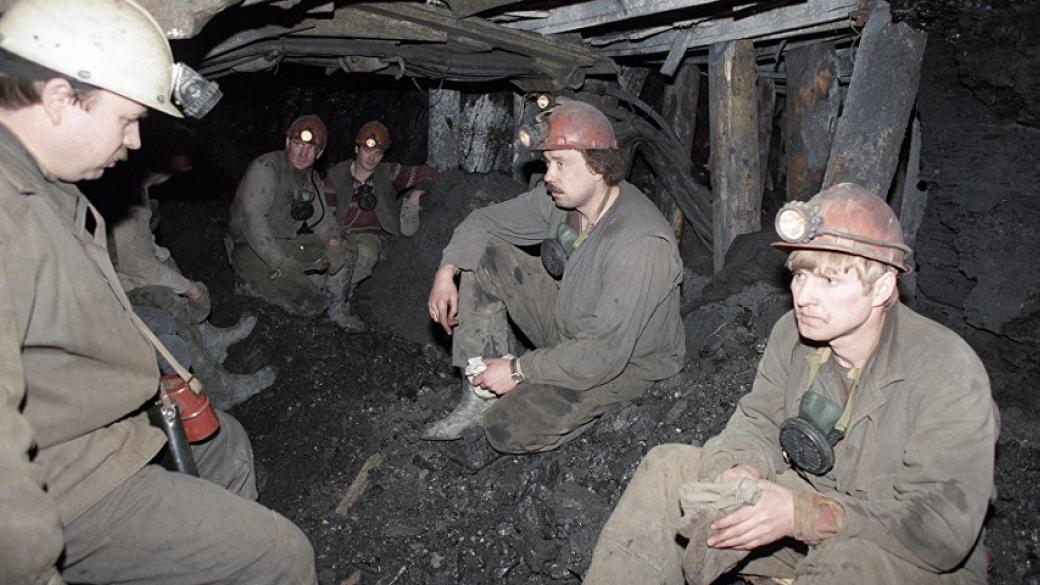 Закрытие шахт. Агитки «ЛНР» & Суровая реальность