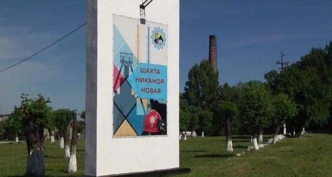 В оккупированном Зоринске четвертые сутки продолжается подземный протест горняков