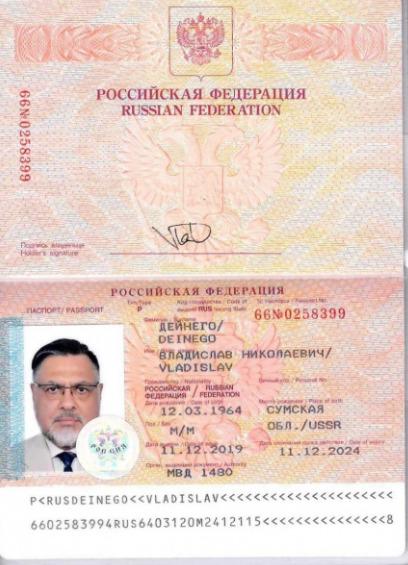 На заседание ТКГ в Минске приехали представители «ЛНР» с паспортами РФ