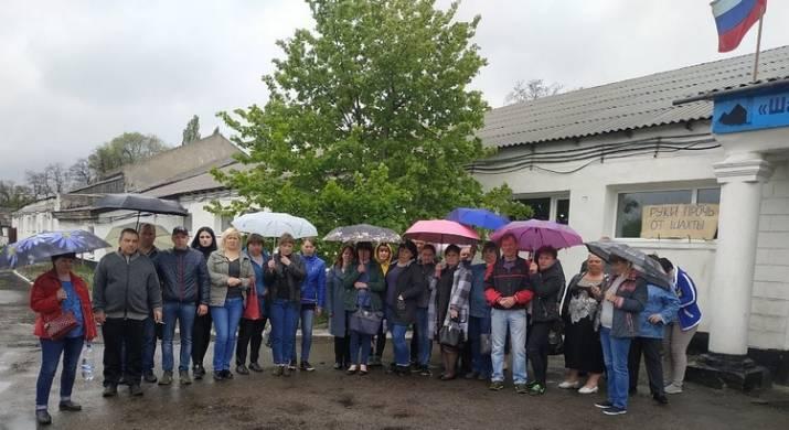 Жены шахтеров «Никанор-Новая» грозят объявить голодовку, если шахту продолжат закрывать