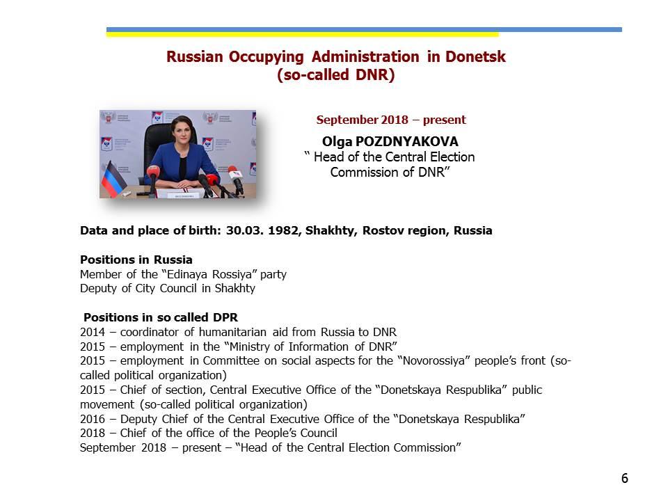На должностях «министров» в «ДНР» – чиновники из России, — СМИ