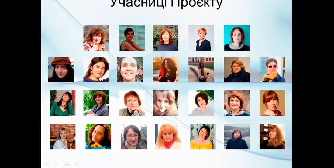 На Харківщині стартував проект для жінок, які хочуть змінити реальність